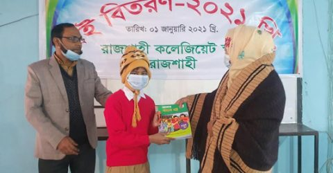 46.32 lakh students to get new books in Rajshahi division