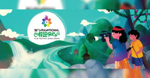 14th Int'l Children's Film Fest begins Jan 30