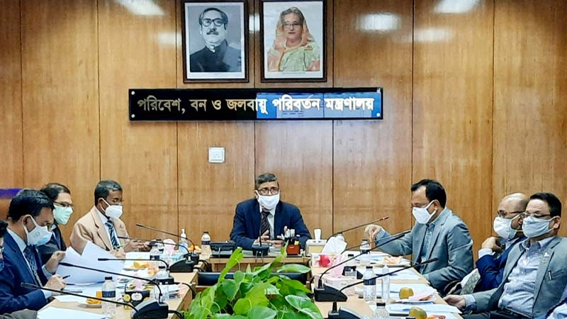 Meeting held at the Ministry of Environment to implement the Mujib Year program.