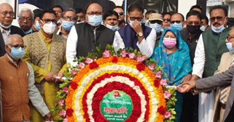 Bangabandhu's Homecoming Day observed in Rajshahi