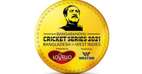 Bangladesh vs West Indies series named after Bangabandhu