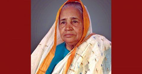 Mother of Ajoy Kumar Kundu, COO of Mediacom Ltd, passes away