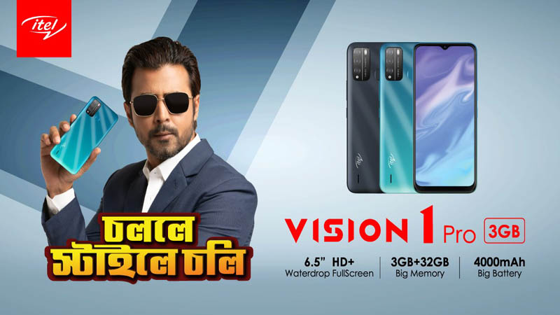 3GB RAM of itel Vision 1 Pro has launched in Bangladesh