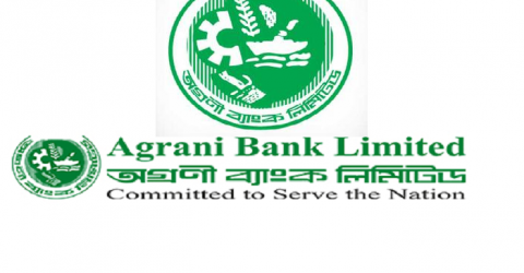Agrani Agent Banking Branch inaugurated in Singair