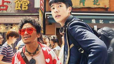 """""""Detective Chinatown 3"""" continues to top China box office"""