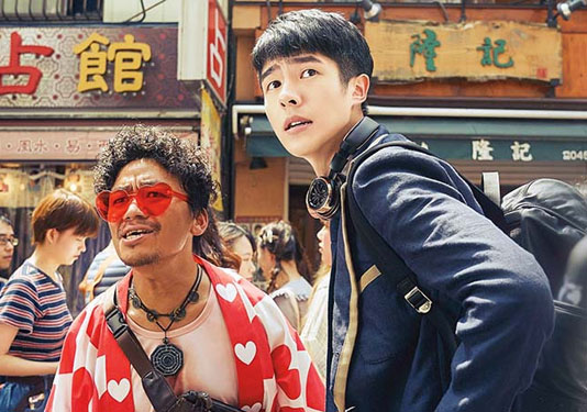 """Detective Chinatown 3"" continues to top China box office"