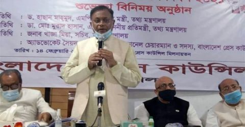 Freedom, accountability most crucial to media's advancement: Hasan