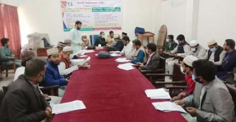 IU holds seminar on 'Social Degradation and Terrorism'