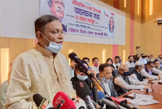 Unarmed Bangalees transformed into armed ones thru March 7 Speech: Hasan