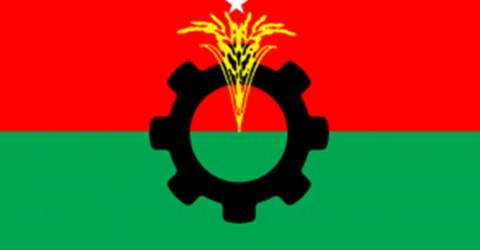 BNP keen to deepen ties with India