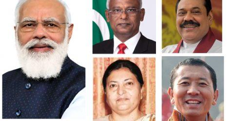 "Momen calls ""extraordinary"" five regional leaders visit amid pandemic"