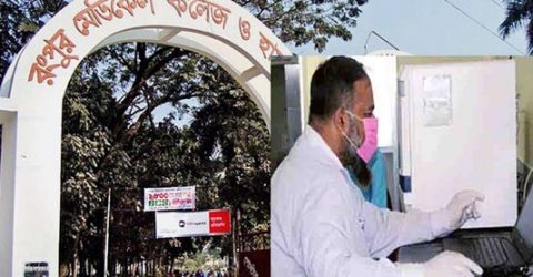 COVID-19 cases cross 16,500 in Rangpur division