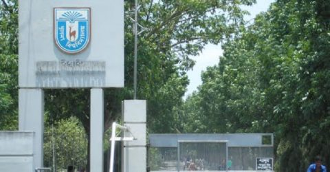 KU extends closure till May 22 due to pandemic