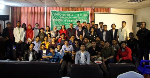 Bangladeshis expatriate celebrate annual picnic in China