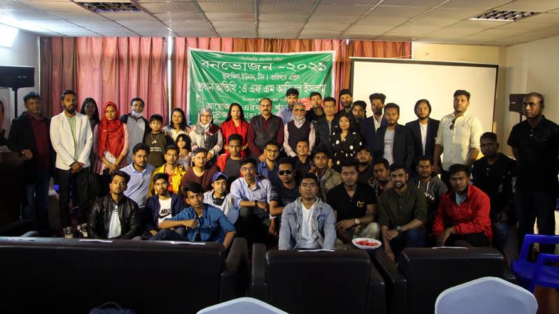 Bangladeshis expatriate celebrate annual picnic in China