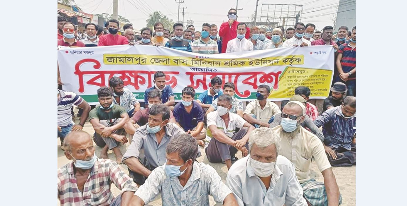 Transport workers protest in capital demanding 3 points
