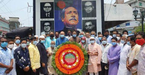 Sheikh Hasina's homecoming day observed in Rajshahi