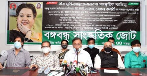 Zafrullah' demand for pardoning Pakistan, actually BNP's statement: Hasan