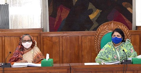 32nd meeting of Parliament Secretariat Commission held