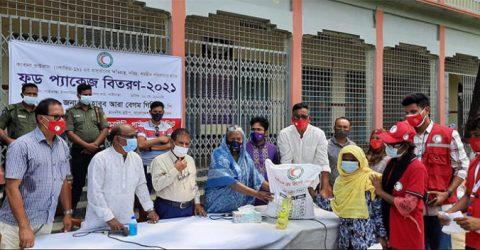 BDRCS provides food to 400 Gaibandha corona affected people