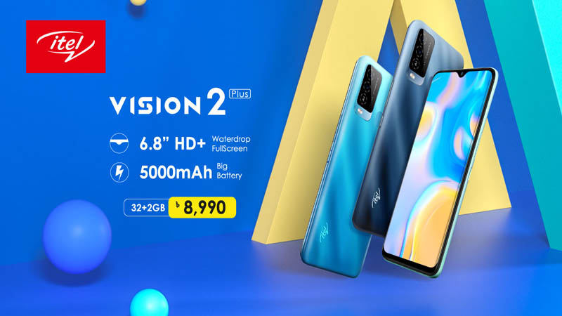 itel Mobile Brings New Vision in Style : Vision 2 Plus