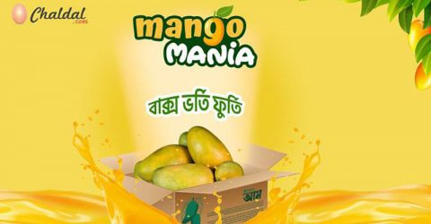 The largest online grocery platform of Bangladesh is delivering juicy, sweet & chemical-free mangoes to your doorsteps in just an hour