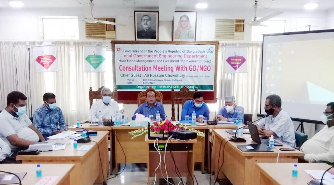 HEMLIP, LGED Habiganj organize consultancy meeting