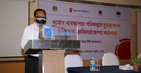 Corporate sector needs to be effective to strengthen DRR