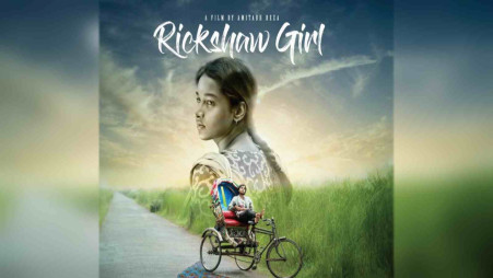 Trailer of Amitabh Reza's 'Rickshaw Girl' released