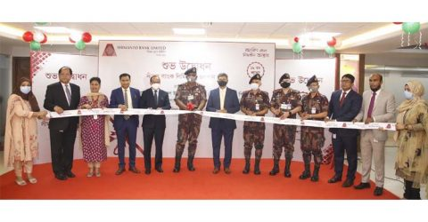 Shimanto Bank launches its 19th Branch at Gulshan in city