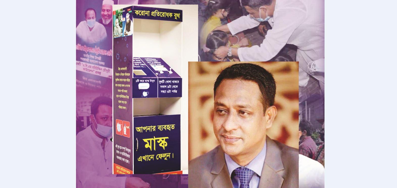 Helal Akbar Chowdhury envisions building a secure Bangladesh
