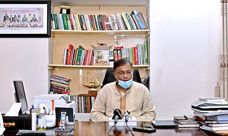Hasan terms his India tour 'very fruitful'