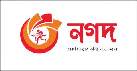 Nagad inks deal with the Hindu Religious Welfare Trust