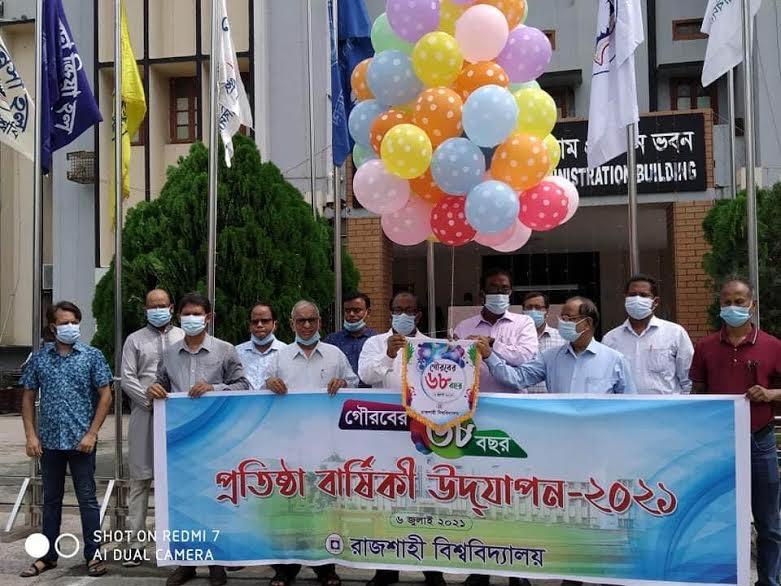 RU celebrates 68th founding anniversary