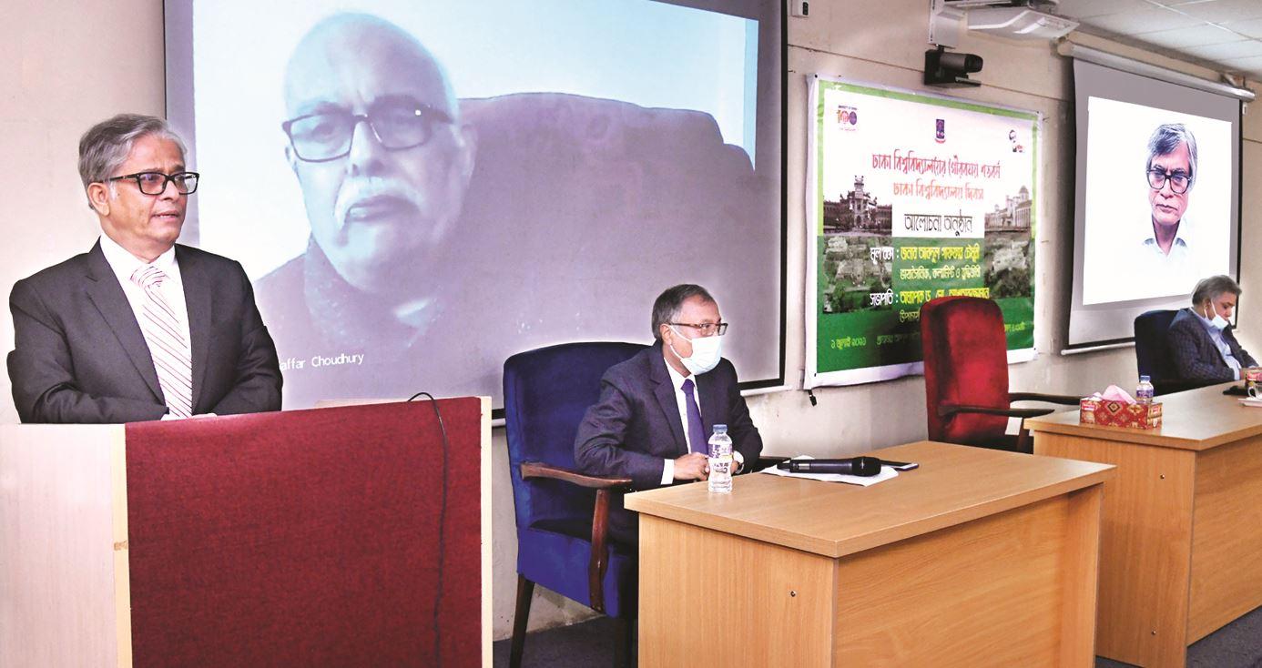 DU celebrates historic centenary through a virtual ceremony