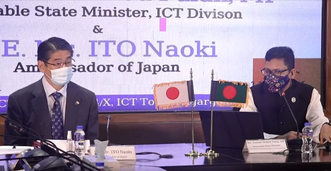 Japan keen to work with Bangladesh for developing smart city