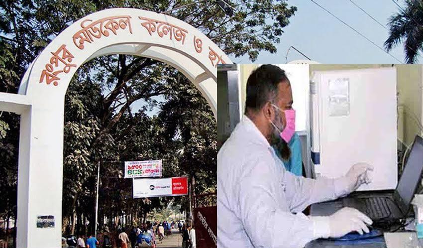 30.92pc Covid-19 positivity recorded in Rangpur division