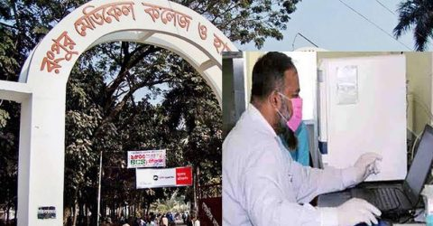 Rangpur records 4.55 pc Covid-19 positivity rate Saturday