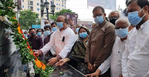Bangamata's birth anniversary observed in Rajshahi