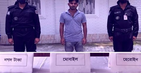 One held with heroin in Dinajpur