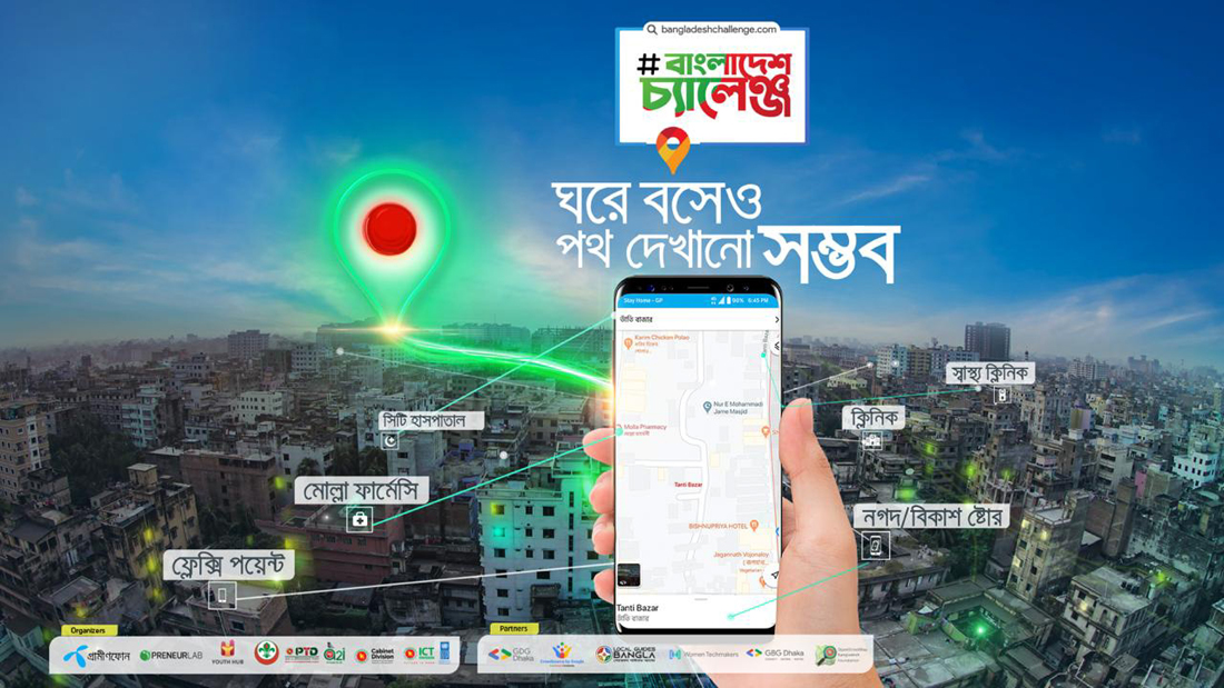 People in remote areas enjoying benefit of digital mapping