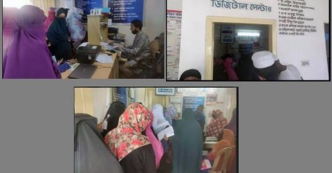 'Digital Bangladesh' changing Bhola district's picture rapidly
