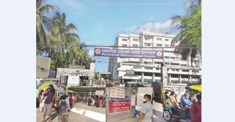 Overwhelming patients tests the limit of M'singh health facilities