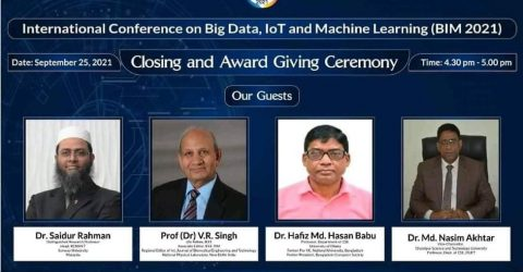 Int'l confce on big data, IOT concludes at CUET