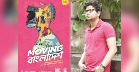 Nuhash's 'Moving Bangladesh' selected for Tokyo International Film Festival