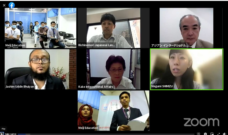 11th Kake International Japanese Speech Contest held