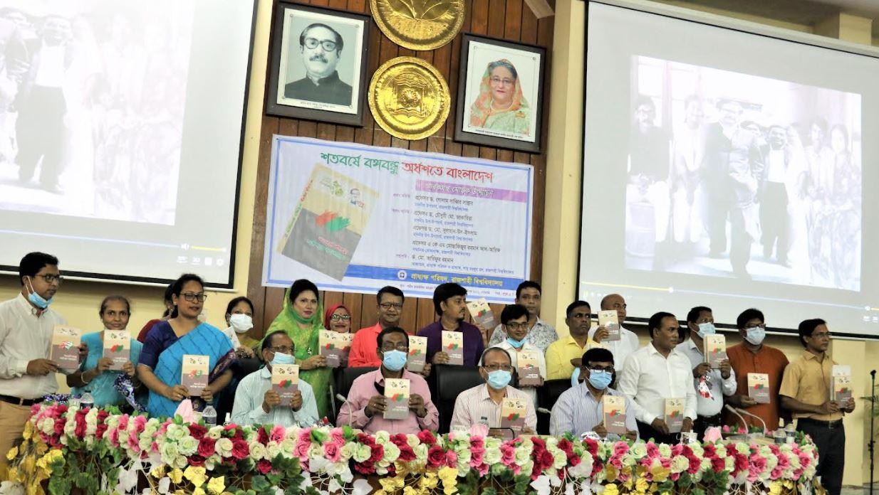 Bangabandhu's ideals must be followed: RU VC