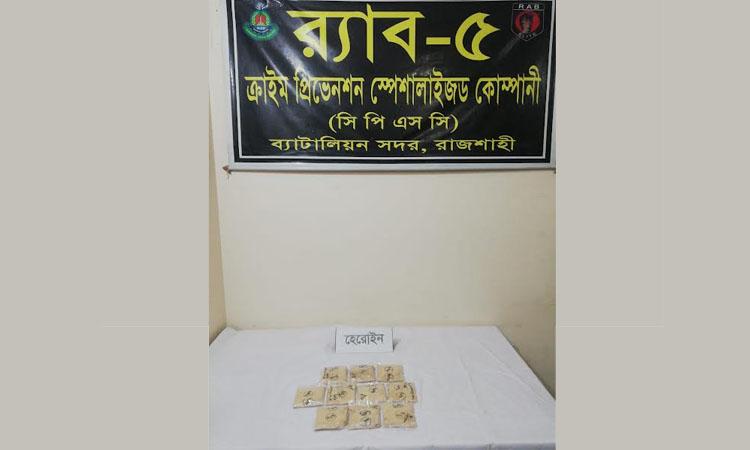 One held with 1-kg heroin in Rajshahi