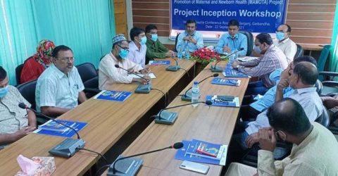 Workshop on 'Mamota Project' held in Sundarganj