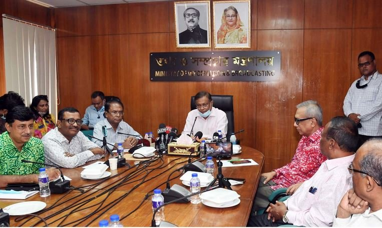 BNP sounds much as it has no public support: Hasan